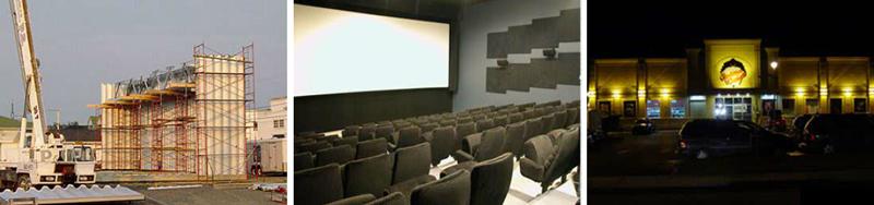 Cinéma Gaiete